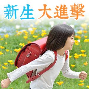 3步驟解決孩子出門拖拉術,分享還能抽書包!